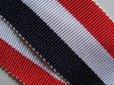 画像4: 表彰メダル用 首掛けりぼん(三色 ・ 紅白) (4)