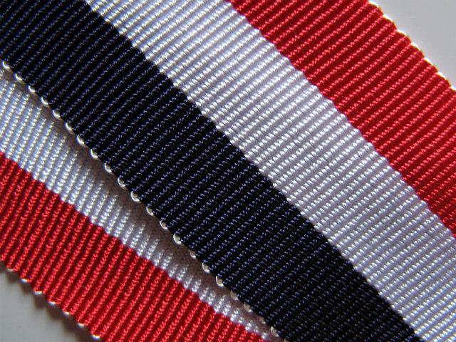 画像4: 表彰メダル用 首掛けりぼん(三色 ・ 紅白)