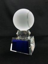 ボール直径60mm! 野球専用クリスタルトロフィー/SB-1