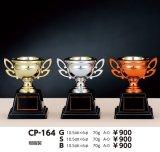樹脂製 ミニ優勝カップ  金銀銅 CP-164