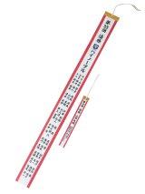☆紅白ペナント名入れサービス / UV印刷 (長さ25cm〜90cmまで対応) 納期14日前後