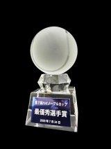 ボール直径60mm! テニス クリスタルトロフィー/SB-1