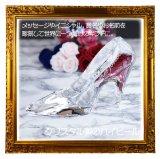 ガラスの靴(クリスタル製のハイヒール) CH-1 【サンドブラスト彫刻】 シンデレラシューズ