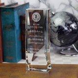 クリスタルトロフィー CR-34 /  【サンドブラスト彫刻】 または 【UVカラー印刷】