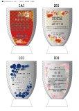 画像9: クリスタルトロフィー 盾タイプ DP-1 / 【サンドブラスト彫刻】または【UV印刷】