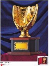 【特大!】 【文字代無料】 野球・ソフトボール 樹脂製グローブトロフィー B559