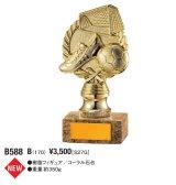 サッカー・フットサル ブロンズトロフィー B588 (旧B389)