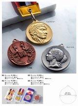 MCメダル(真鍮製・直径40mm)