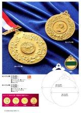 桜・さくらメダル(アンチモニー製・直径65mmと80mm)