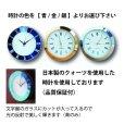 画像6: 時計付クリスタルトロフィー DT-22 / 【2Dレーザー彫刻】