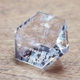 クリスタルペーパーウエイト/ヘキサゴン(六角形) DW-25 /  【サンドブラスト彫刻】または【UV印刷】
