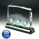 ワールドクロック 時計「3個付」ワールドクロック 時計「3個付」 メモリアルオブジェ DT-21 / 【2Dレーザー彫刻】