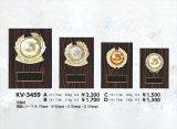 半立体ボール(野球・サッカー・バレーボール・バスケットボール・ゴルフ・アース/金、銀、銅) 木製楯 KV-3459