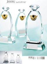 JANDEC クリスタルトロフィー ダイヤモンド CM-365
