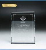 クリスタルトロフィー 盾タイプ DP-17 / 【サンドブラスト彫刻】 または 【UV印刷】