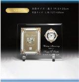 写真立・ガラス製フォトフレーム  YU-11 (L判写真) / 【サンドブラスト彫刻】