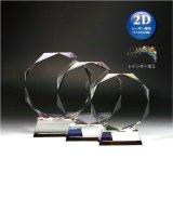 クリスタルトロフィー 盾タイプ DP-9 / 【2Dレーザー彫刻】 【レインボー加工入】