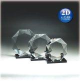 クリスタルトロフィー DP-19 / 【2Dレーザー彫刻】