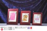 ラメ入り・木製 表彰楯 /銀色・金属フレーム/ UP334  /鮮やか発色フルカラーUV印刷