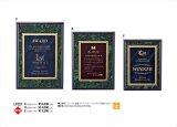 木製板+マーブル模様プレート 表彰楯 LP321 / 【レーザー彫刻】