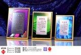 透明アクリル板+木製の表彰楯 / UP329  /鮮やか発色フルカラーUV印刷