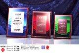 透明アクリル板+木製の表彰楯 / UP330  /鮮やか発色フルカラーUV印刷