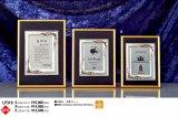 ゴールドライン・木製 表彰楯 /銀色・金属フレーム/ UP336  /鏡面で文字や図柄を表現