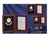 〜JAPAN STYLE〜 天然木製 表彰楯 P349 /ブック式 /鳳凰プレート/鮮やか発色フルカラーUV印刷