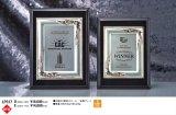 木製 表彰楯 /銀色・金属フレーム/ UP317 /鏡面で文字や図柄を表現