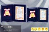 〜JAPAN STYLE〜 表彰楯 P351 /ベルベット・ブック式 /鳳凰プレート/鮮やか発色フルカラーUV印刷