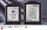 木製 表彰楯 /銀色・金属フレーム/ UP316 /鏡面で文字や図柄を表現