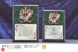 木製 表彰楯 /銀色・金属フレーム/ UP336  /鏡面で文字や図柄を表現