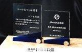 アクリル製 表彰盾 CK-248 / レーザー彫刻