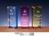 アクリル製 表彰盾 (青・ピンク・オレンジ) CK-250 / レーザー彫刻+色入れ