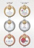 画像2: MXメダル オリジナルレリーフ1個から作成! 金属+アクリル製 表彰メダル (直径80mm) 【レーザー彫刻】または【UVカラー印刷】 (2)