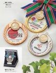 画像1: MXメダル オリジナルレリーフ1個から作成! 金属+アクリル製 表彰メダル (直径80mm) 【レーザー彫刻】または【UVカラー印刷】 (1)