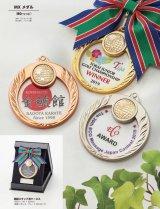 MXメダル オリジナルレリーフ1個から作成! 金属+アクリル製 表彰メダル (直径80mm) 【レーザー彫刻】または【UVカラー印刷】