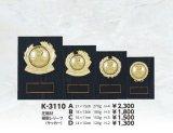 サッカーボール 木製 表彰楯 半立体樹脂レリーフ K-3110