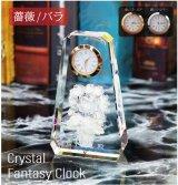 【SFC-1/薔薇・バラ】 ファンタジークロック 時計付 クリスタル製 メモリアルオブジェ 【サンドブラスト彫刻】