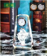 【SFC-3 / 花束】 ファンタジークロック 時計付 クリスタル製 メモリアルオブジェ 【サンドブラスト彫刻】