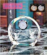 【SFC-7 / エンジェル・天使 】 ファンタジークロック 時計付 クリスタル製 メモリアルオブジェ 【サンドブラスト彫刻】
