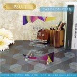 ☆ウルトラホワイトガラス製 表彰盾 PSU-1 ☆ 【サンドブラスト彫刻】 または 【UVカラー印刷】