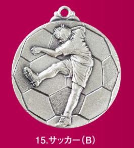 サッカー大会 入賞記念メダル!