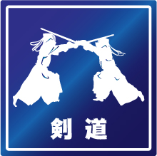トロフィー 剣道