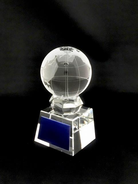 画像1: ボール直径60mm! 地球儀 クリスタルトロフィー/SB-1